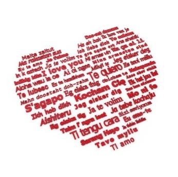 i love you oleh asmara segiempat